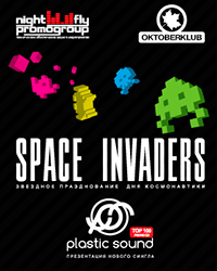 Space Invaders by NFP GROUP